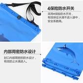 立體防水包手機袋防水