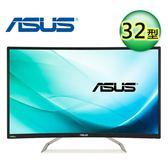 ASUS 華碩 VA326H 32型 VA曲面電競螢幕【全品牌送外出野餐杯】