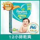 幫寶適 Pampers 超薄乾爽 嬰兒 紙尿褲 尿布 (M) 62片x4包 - P&G寶僑旗艦店