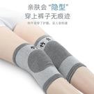 護膝 護膝蓋護套保暖老寒腿男女士漆關節疼痛空調房防寒神器夏季超薄款 晶彩