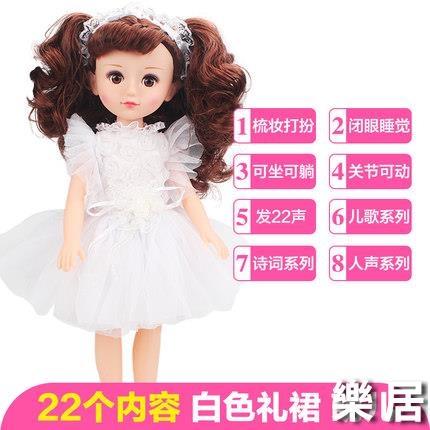 芭比娃娃 會說話的智能黛藍套裝仿真女孩兒童大號公主玩具單個布JY【快速出貨】