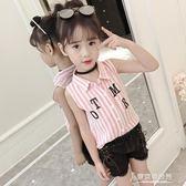 童裝夏裝小女孩無袖襯衫女寶寶兒童上衣夏季洋氣女童襯衣 東京衣秀