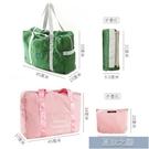 大容量旅行包 旅行包大容量女出差摺疊手提行李袋可套拉桿箱旅游必備輕便收納袋 快速出貨