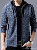 男款針織夾克開衫男士毛衣外套韓版潮春季連帽加絨加厚毛線衣 美芭
