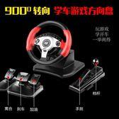 練車模擬駕駛器方向盤學車汽車模擬駕駛器方向盤 JD5822【每日三C】-TW