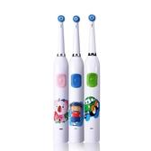 兒童電動牙刷3-6-12歲軟毛充電式