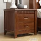 床頭櫃簡約現代實木迷你小型床頭收納櫃臥室網紅床邊櫃簡易免安裝 3C優購