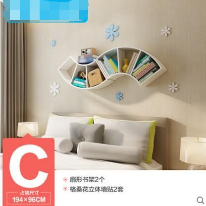 【C款】客厅创意扇形墙上置物架卧室墙壁书架格子收纳架隔板