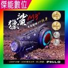 【預購】Philo 飛樂 獵鯊 M3+ M3 PLUS【贈32G】2K超高畫質 藍芽對講行車紀錄器 WIFI 機車行車紀錄器