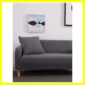 單人雙人彈力沙發套全包四季卍能通用型全蓋布藝沙發罩現代沙發墊