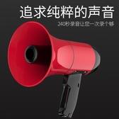 擴音器大喇叭便攜式戶外錄音充電喇叭地攤叫賣器喊話器手持擴音喇叭快速出貨