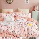 加大薄床包三件組 100%精梳純棉(6x6.2尺)《溫暖如初》