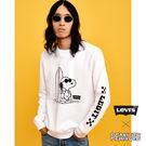 Levi s X Snoopy 限量系列 字母袖邊展現不羈時尚 強打聯名,好評回歸!