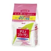 明治膠原蛋白補充包42天【康是美】