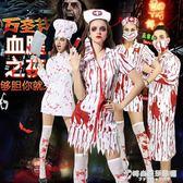 萬聖節成人服裝cosplay化妝舞會派對恐怖帶血女護士服男醫生衣服 時尚芭莎