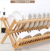 放碗架瀝水架家用楠竹晾碗架廚房碗碟架瀝水架收納架置物架落地架   XY2834   【KIKIKOKO】