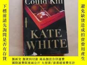 二手書博民逛書店If罕見Looks Could Kill by White, KateY2931 White, Kate Wa