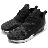 Reebok 訓練鞋 Guresu LTD 1.0 黑 白 雪花 襪套式 軟底設計 運動鞋 女鞋【PUMP306】 CN0717