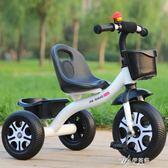 兒童自行車兒童三輪車腳踏車1-3-2-6歲大號兒童車寶寶嬰幼兒3輪手推車自行車伊芙莎YYS