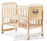 嬰兒床 簡易嬰兒床實木多功能0-6寶寶15個月新生兒可折疊拼接大床經濟型