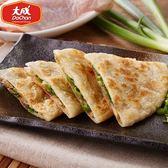 【大成】酥嫩雞肉薄餅5包組(10片/包)