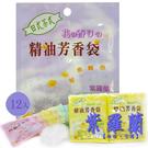 日式精油芳香袋12g-12入/打-紫羅蘭