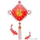 中國風結掛鐘創意鐘錶掛錶裝飾客廳個性家用現代簡約時尚石英時鐘 樂活生活館