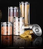 廚房收納罐 kunzhan密封罐玻璃食品級五谷雜糧儲物瓶子廚房食品收納儲存