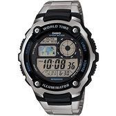 CASIO潛戰世界先鋒運動電子錶(鋼帶)_AE-2100WD-1A【屈臣氏】
