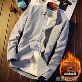 男士加厚加絨襯衫休閒長袖襯衣修身純色潮流裝寸上衣服 歐韓流行館