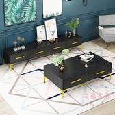 電視櫃茶几組合簡約黑白經濟小戶型客廳臥室電視櫃輕奢后現代xw