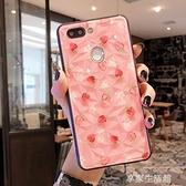 草莓oppor15手機殼女款oppoR17保護套硬殼oppor11/r11splus軟殼-金牛賀歲