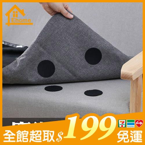 ✤宜家✤圓形背膠魔術扣固定貼  (五個裝) 子母粘扣 沙發墊地毯固定貼