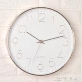 歐式客廳時鐘掛鐘臥室現代簡約大氣個性創意時尚靜音圓形鐘表  卡卡西 YYJ