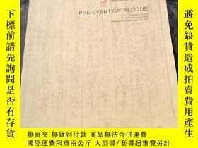 二手書博民逛書店EU-CHINA罕見PARTENARIAT 2006 PRE-EVENT CATALOGUE英文原版書Y181