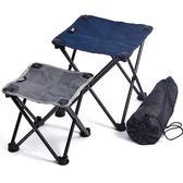 超輕便攜式折疊凳子戶外折疊椅坐火車小馬扎釣魚寫生椅子igo     琉璃美衣