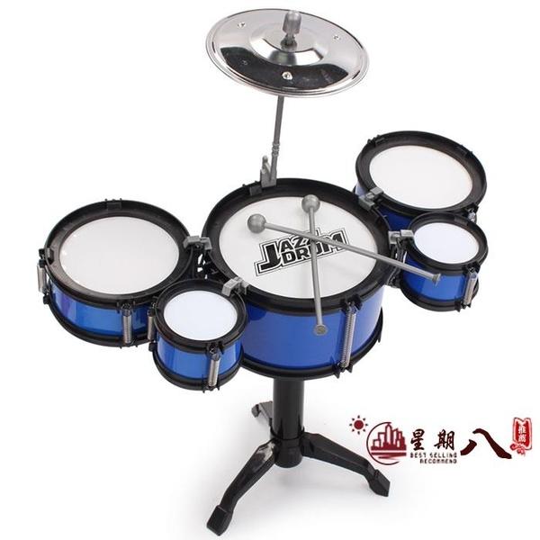 架子鼓 兒童玩具架子鼓 仿真爵士鼓音樂玩具打擊樂器早教益智男女孩3-6歲 VK251