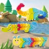 恐龍-鱷魚-毛毛蟲木制立體拼圖1數字2幼兒以上寶寶玩具益智 千千女鞋