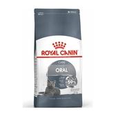 【寵愛家】ROYAL CANIN法國皇家O30口腔潔牙貓3.5公斤