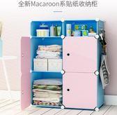 抽屜式收納柜寶寶衣柜兒童組裝置物柜整理收納箱塑料儲物柜子WY【全館免運低價沖銷量】