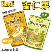 韓國 Tom's 杏仁果 210g 營養 零食 零嘴 點心 餅乾 堅果 健康 營養 進口 大包裝 家庭號