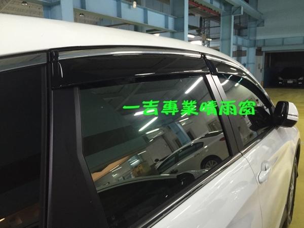 【一吉】 CRV 4代 原廠款 晴雨窗卡扣套件
