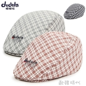 春夏韓版兒童貝雷帽男童女童遮陽鴨舌帽1-3歲寶寶休閒帽帶舌帽子 ◣歐韓時代◥