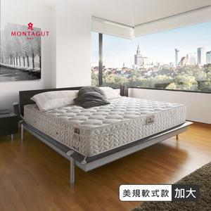 MONTAGUT-三線美式軟床墊雙人加大6尺