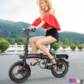新款折疊電動車自行車 鋰電池電瓶車(3色)小型代駕寶【SX1353】