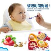 兒童輔食碗 彩盒裝寶寶餐具 幼兒童分餐碗飛機碗寶寶學習碗 嬰兒吃飯餐盤餐具 【全館9折】