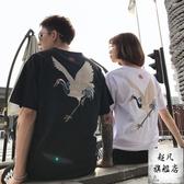 情侶T 2020新款夏裝國潮短袖t恤男女中國風刺繡仙鶴寬鬆半袖情侶裝班服-快速出貨
