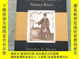 二手書博民逛書店The罕見Memory Palace Matteo Ricci(利瑪竇的回憶)平裝沒勾畫Y6318 Jonat
