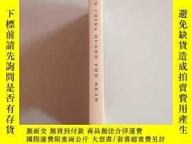 二手書博民逛書店WHEN罕見CHINA RULED THE SEAS 當中國統治海洋時Y25607 當中國統治海洋時 當中國統