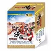 【豪客】台灣民俗陣頭 (6 DVD)